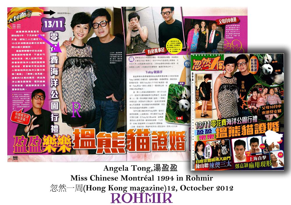 Angela_Tong