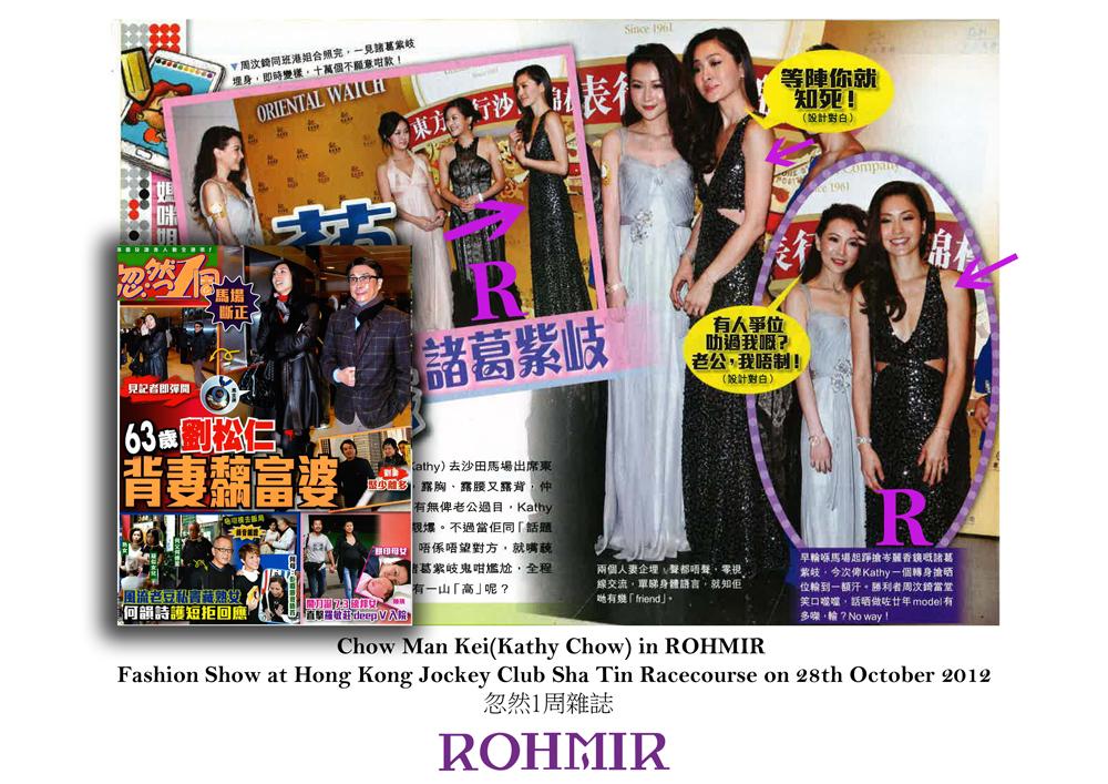 Chow Man Kei(Kathy Chow) in ROHMIR Fashion Show at Hong Kong Jockey Club Sha Tin Racecourse on 28th October 2012