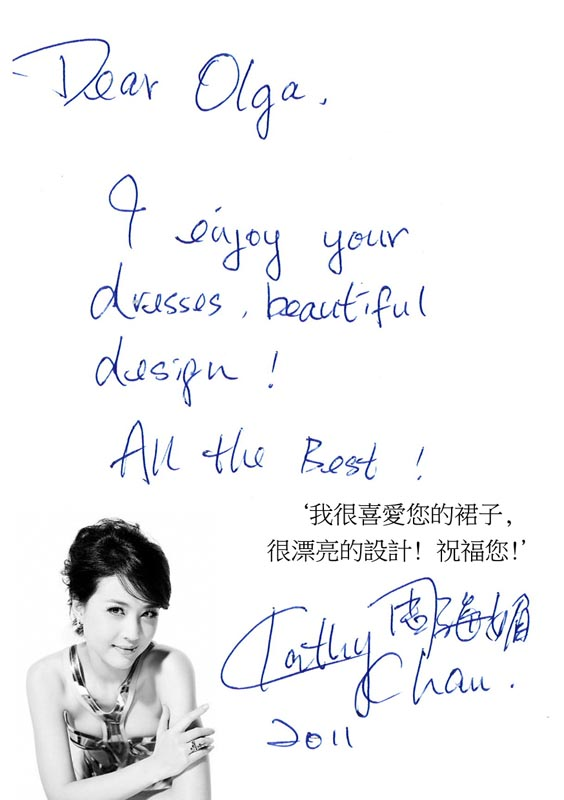 Hong Kong Artist Kathy Chau for Rohmir