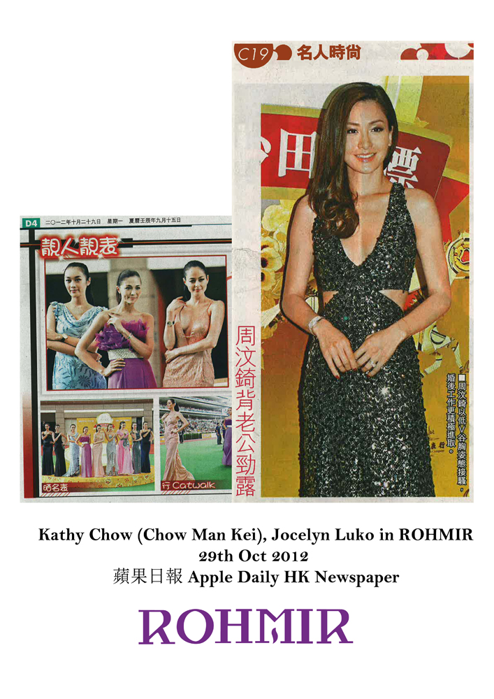 Kathy Chow (Chow Man Kei), Jocelyn Luko in ROHMIR 29th Oct 2012