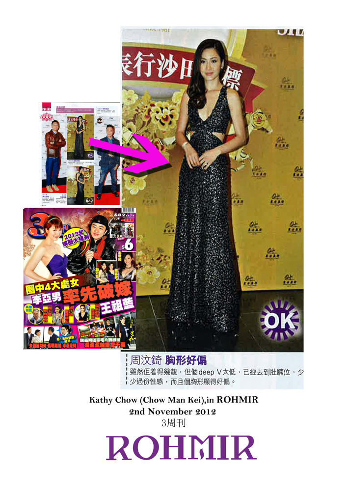Kathy Chow (Chow Man Kei),in ROHMIR 2nd November 2012