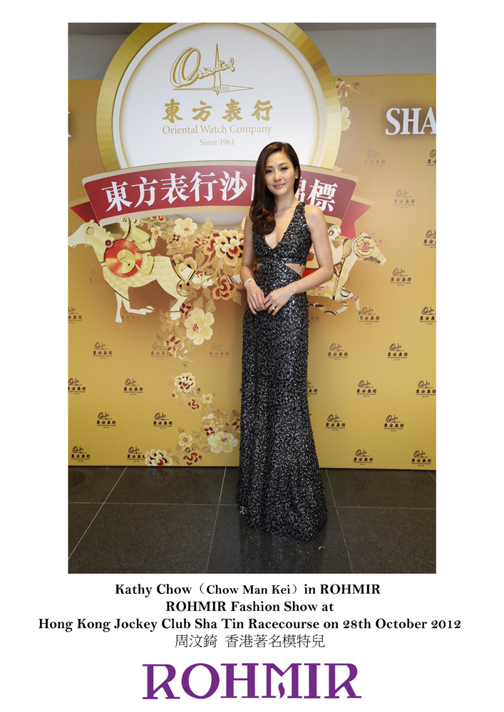 Kathy Chow in ROHMIR to ROHMIR Fashion Show at HKJC STR