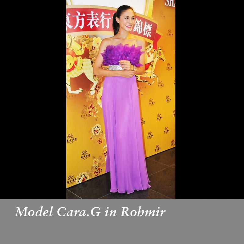 Model-Cara.G-in-Rohmir