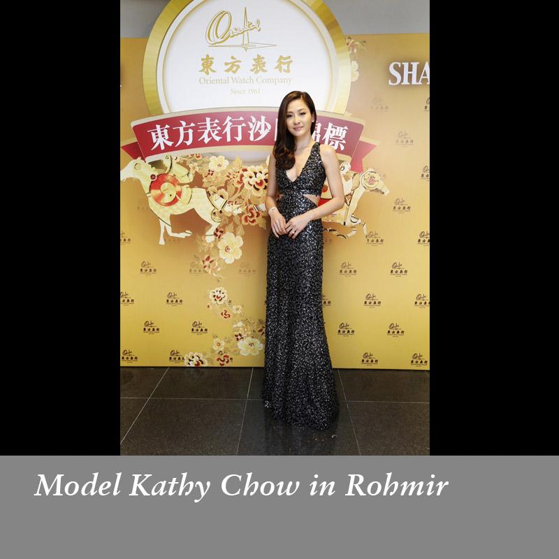 Model-Kathy-Chow-in-ROHMIR