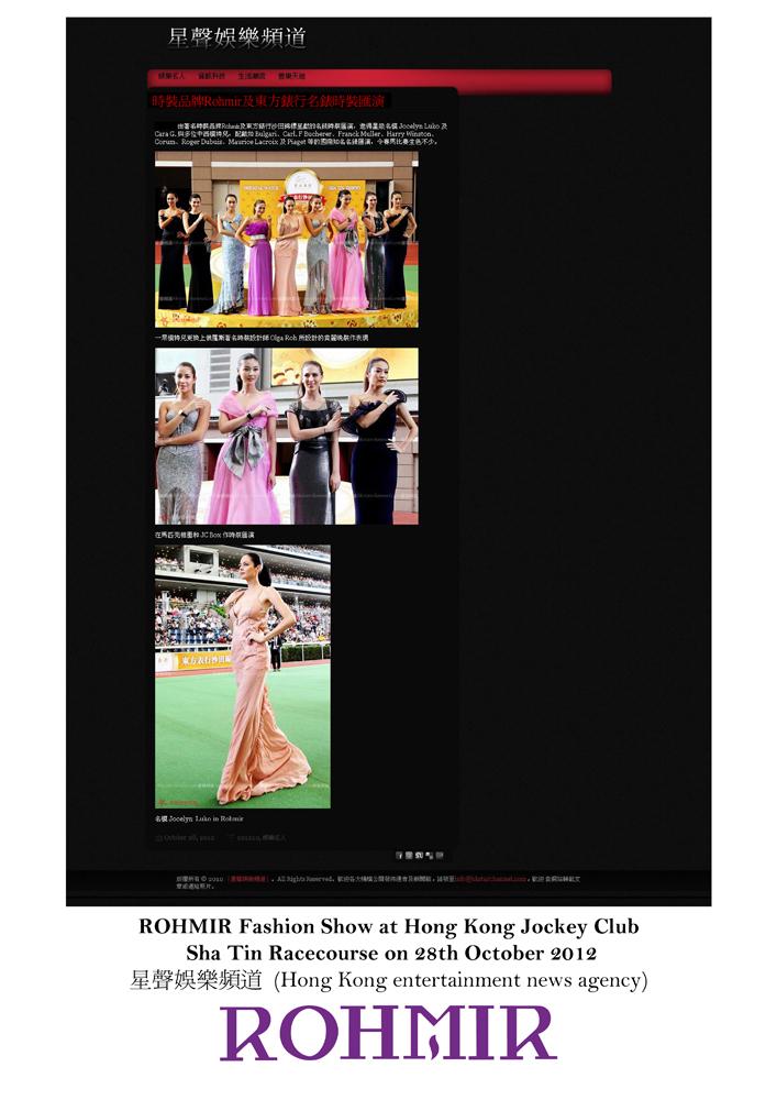 ROHMIR Fashion Show at HKJC STR2