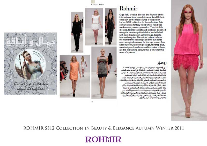 ROHMIR SS12 Collection in Beauty & Elegance Autumn Winter 2011_1