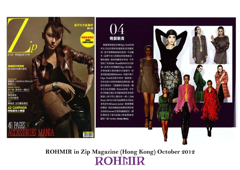 ROHMIR in Zip Magazine HK October 2012
