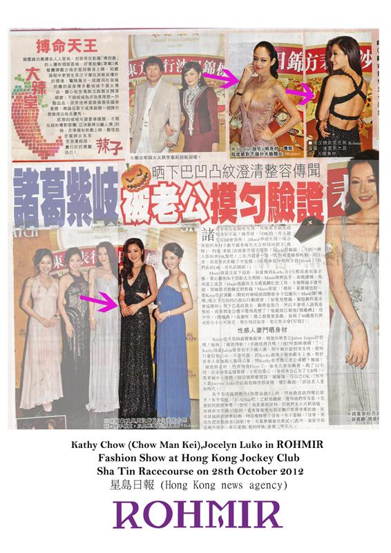 Rohmir Fashion Show at HKJC STR