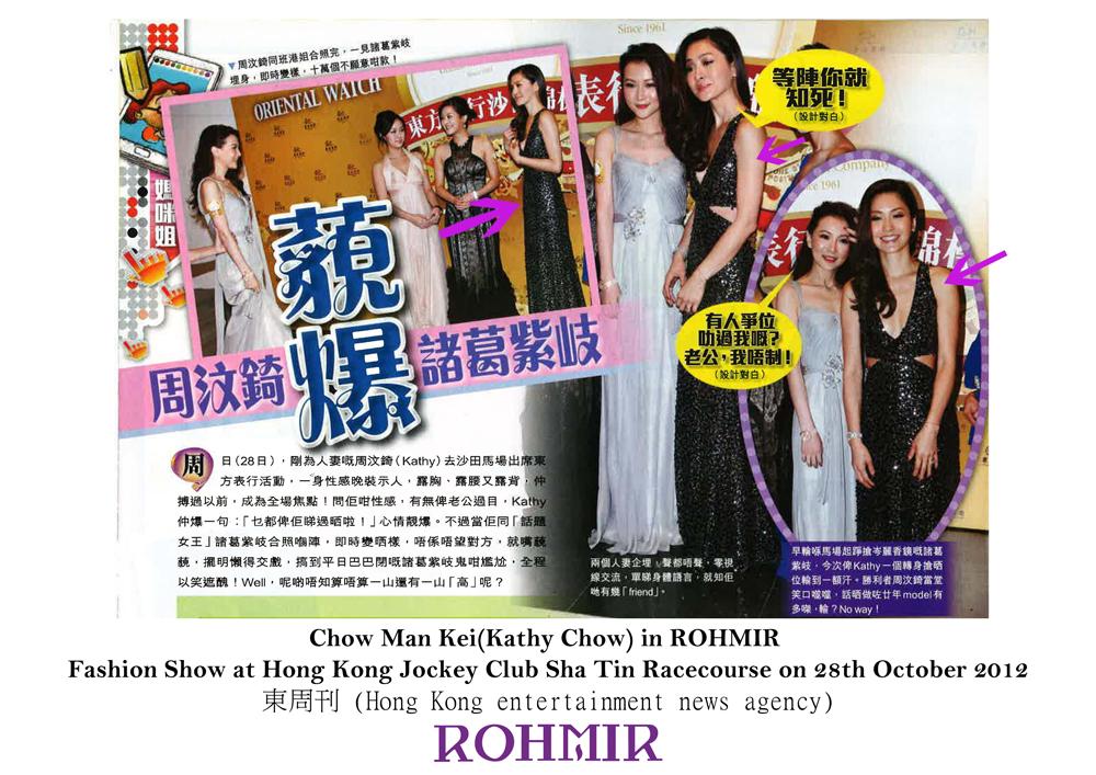 Rohmir Fashion Show at HKJC STR3