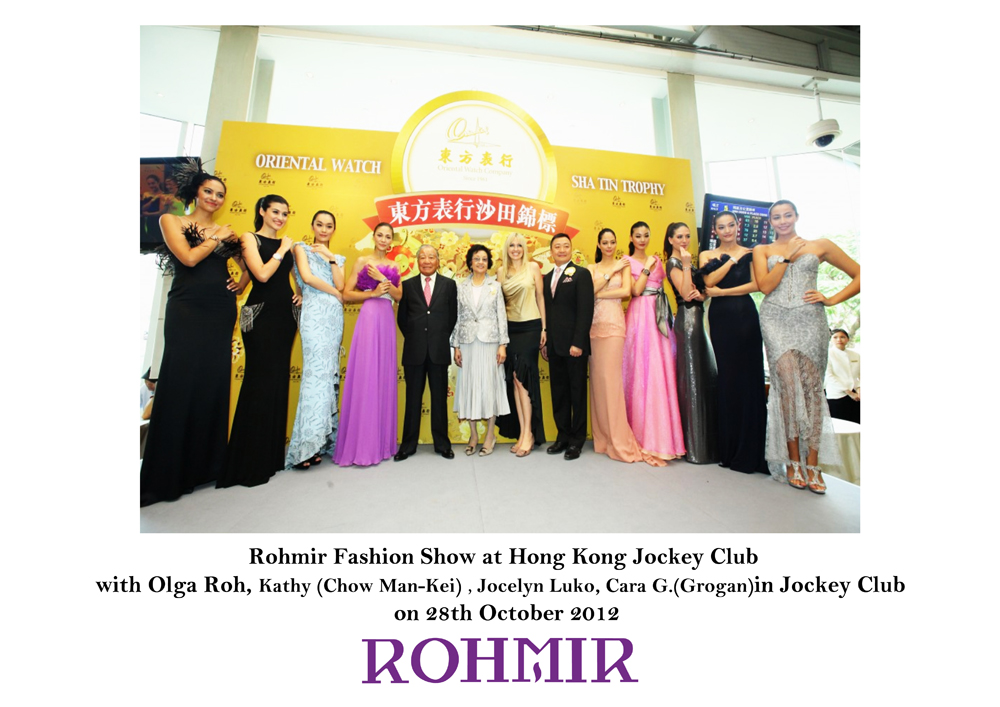 Rohmir Fashion Show at HKJC on 28th Oct 12 (2)