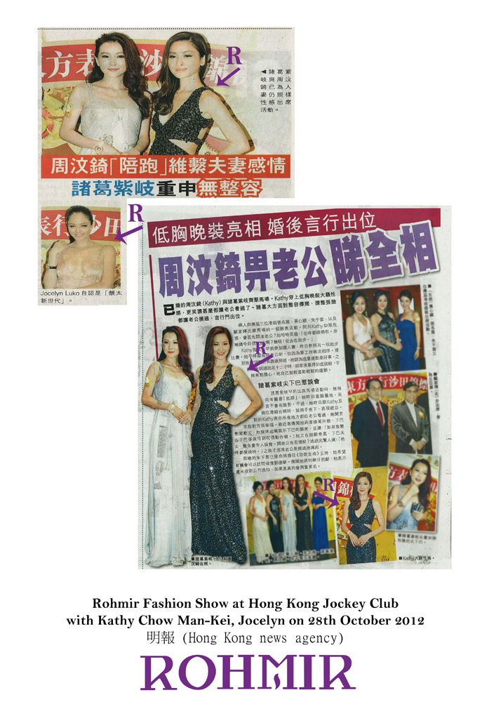 Rohmir Fashion Show at HKJC on 28th Oct 2012 (Ming Pao) (2)