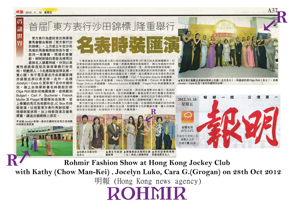Rohmir Fashion Show at HKJC on 28th Oct 2012 (Ming Pao)