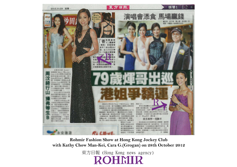 Rohmir Fashion Show at HKJC on 28th Oct 2012 (Oriental Daily)