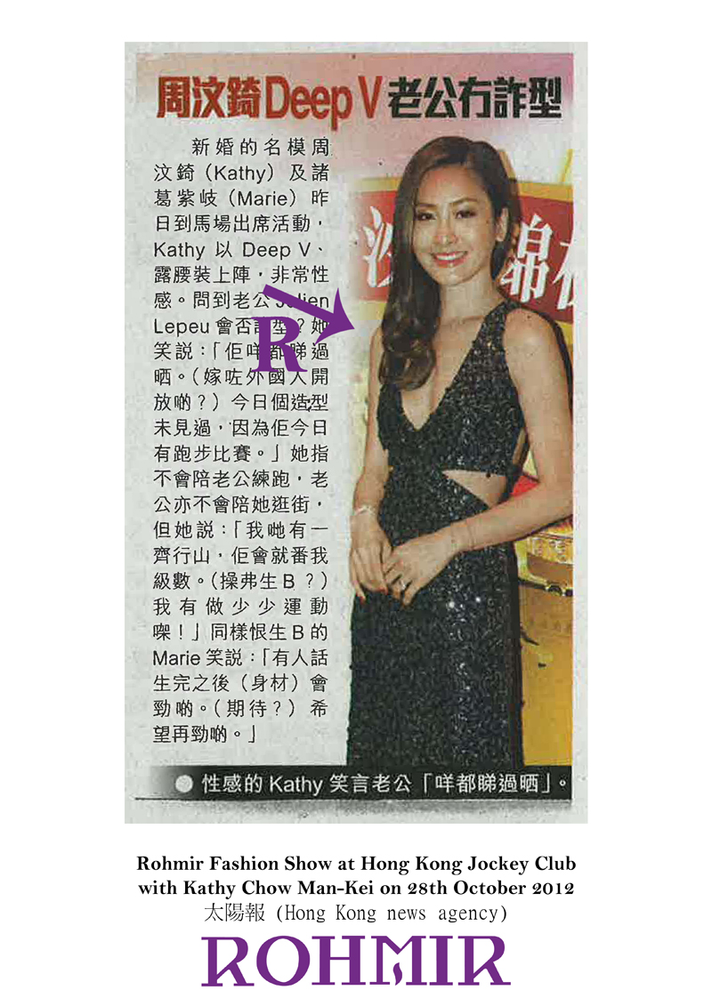 Rohmir Fashion Show at HKJC on 28th Oct 2012 (The Sun)