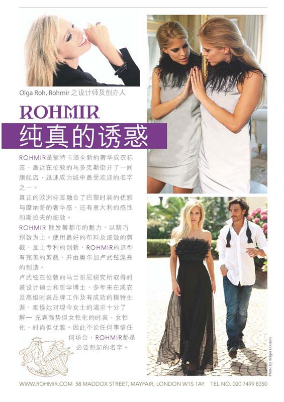 Rohmir2