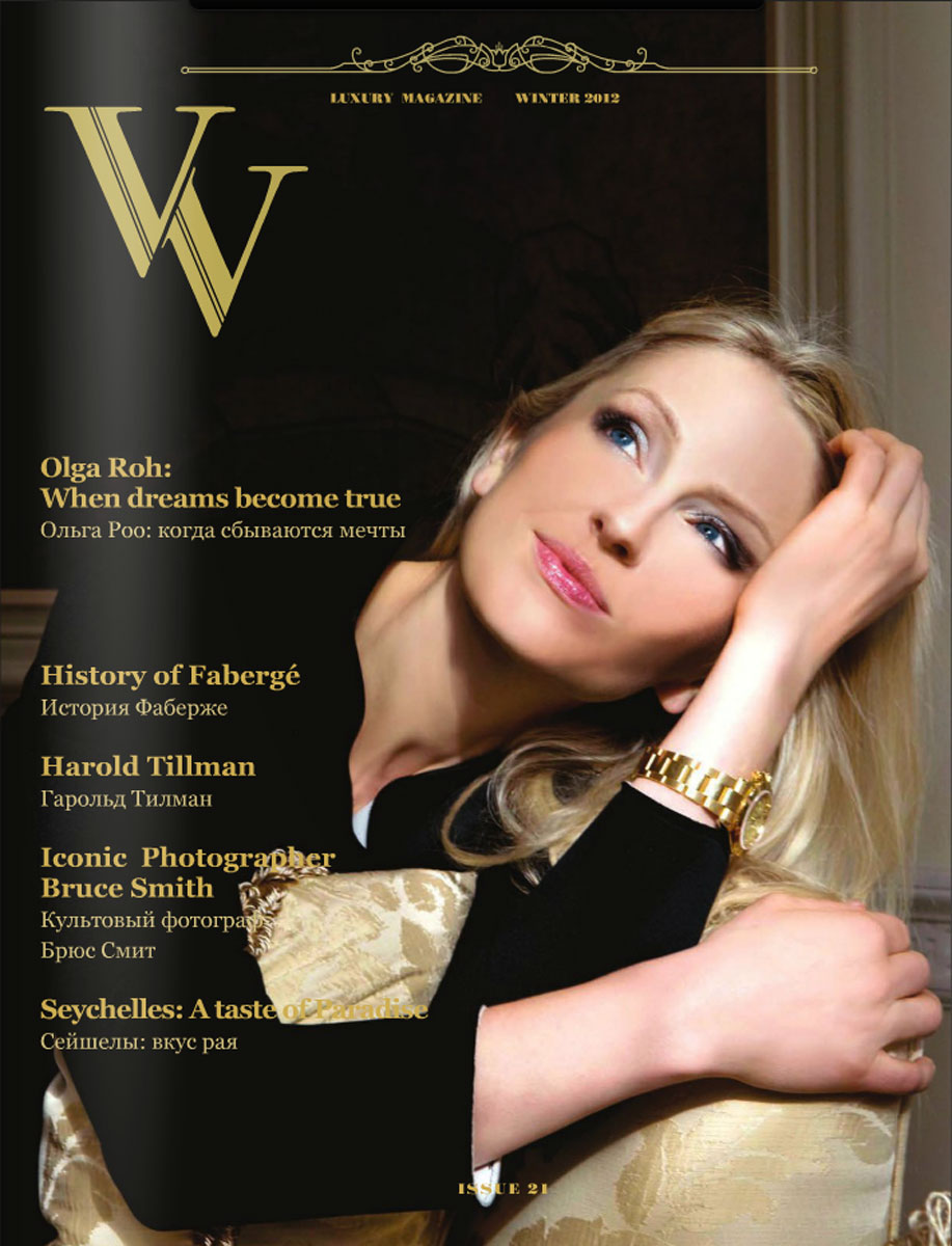 VVMagazineTitle