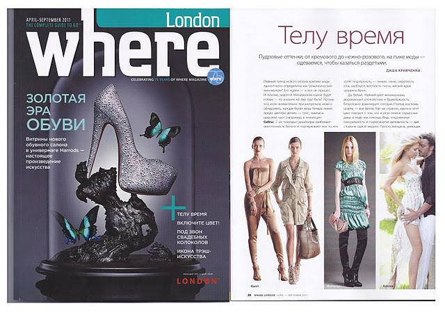 Where Magazine - London April - September 2011