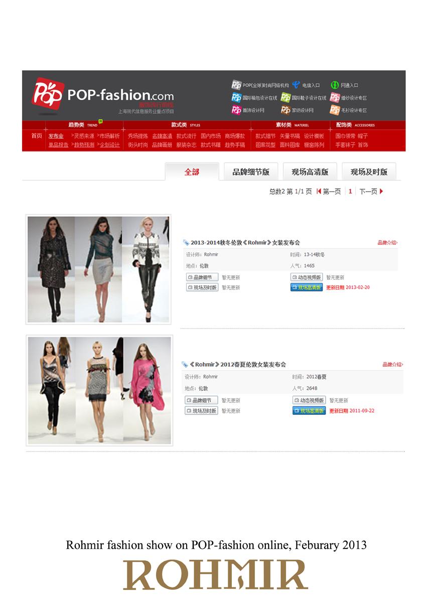 Rohmir fashion show on POP-fashion online, Feburary 2013