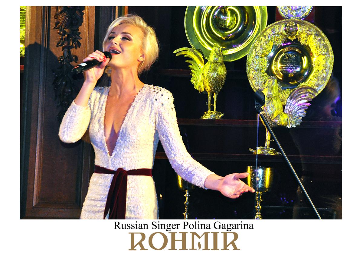 Russian Singer Polina Gagarina