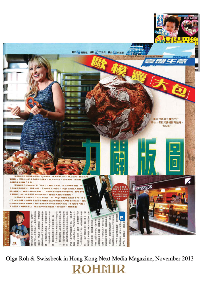 Olga-Roh-&-Swissbeck-in-Hong-Kong-Next-Media-Magazine,-November-2013