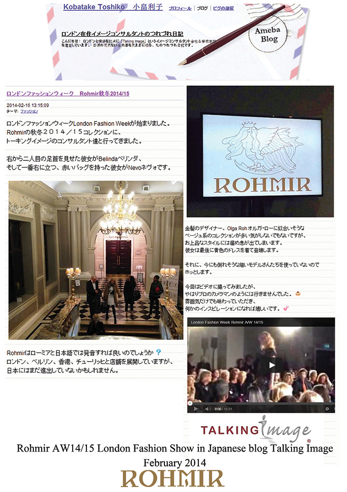 Rohmir-AW1415-London-Fashion-Show-in-Japanese-blog-Talking-Image-February-2014