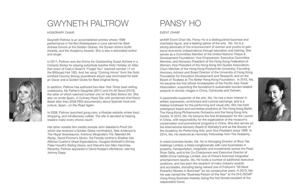 Gwyneth Paltrow Sliding Doors Soundtrack Door Designs Sc 1 St Sliding Door Designs  sc 1 st  pezcame.com & Doors Soundtrack \u0026 Images Sc 1 St 45worlds