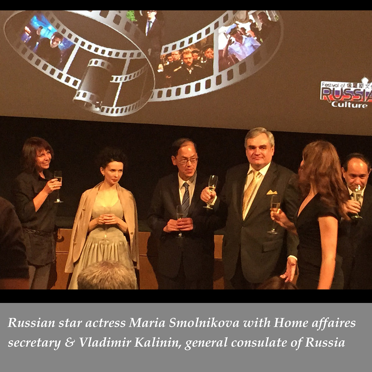 Russian-star-actress-Maria-Smolnikova-with-Home-affaires-secretary-and-Vladimir-Kalinin-general-consulate-of-Russia