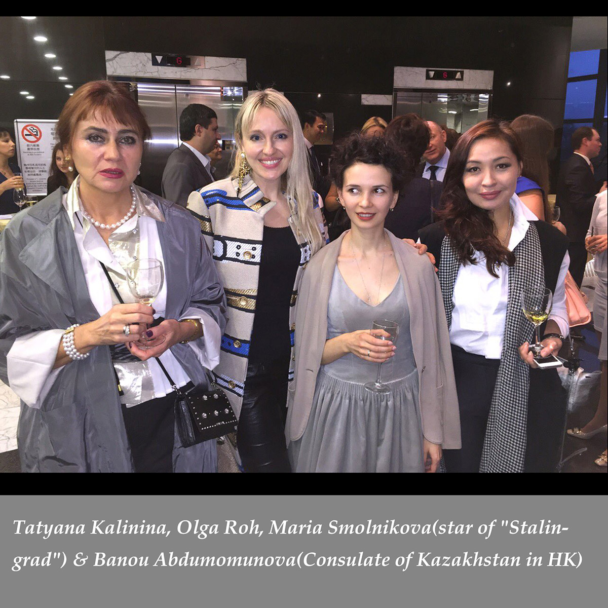 Tatyana-Kalinina-Olga-Roh-Maria-Smolnikova-star-of-Stalingrad--Banou-Abdumomunova