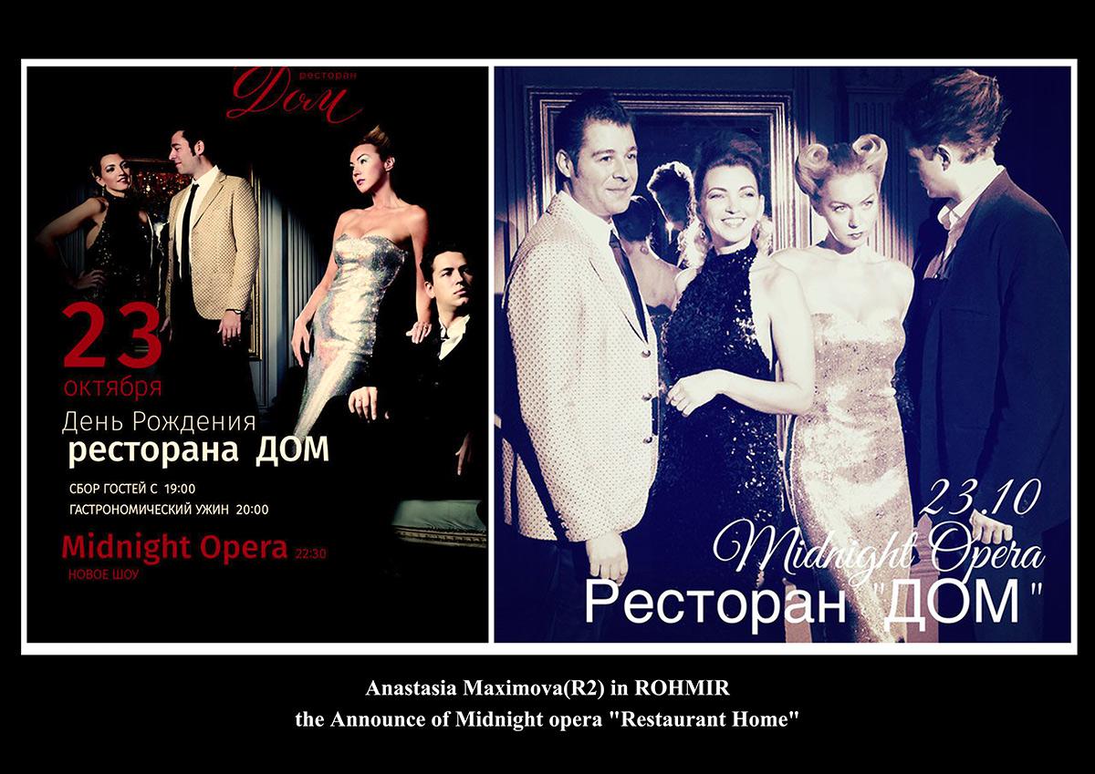 Anastasia-Maximova(R2)-in-ROHMIR