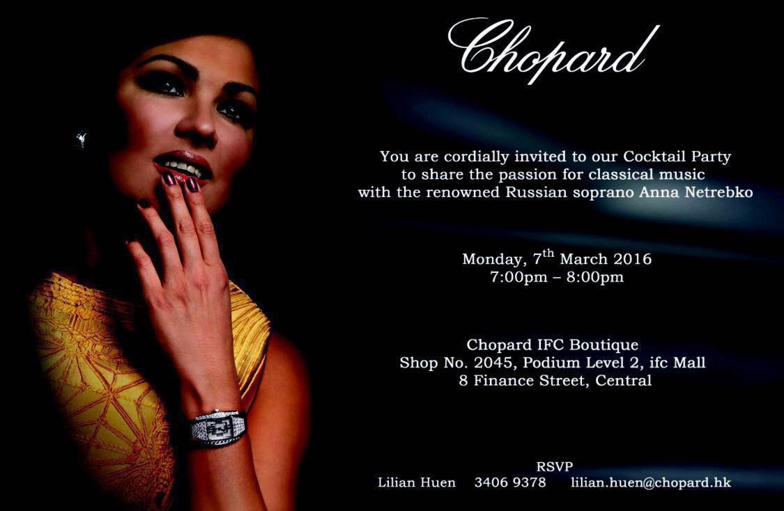 Chopard-invitation