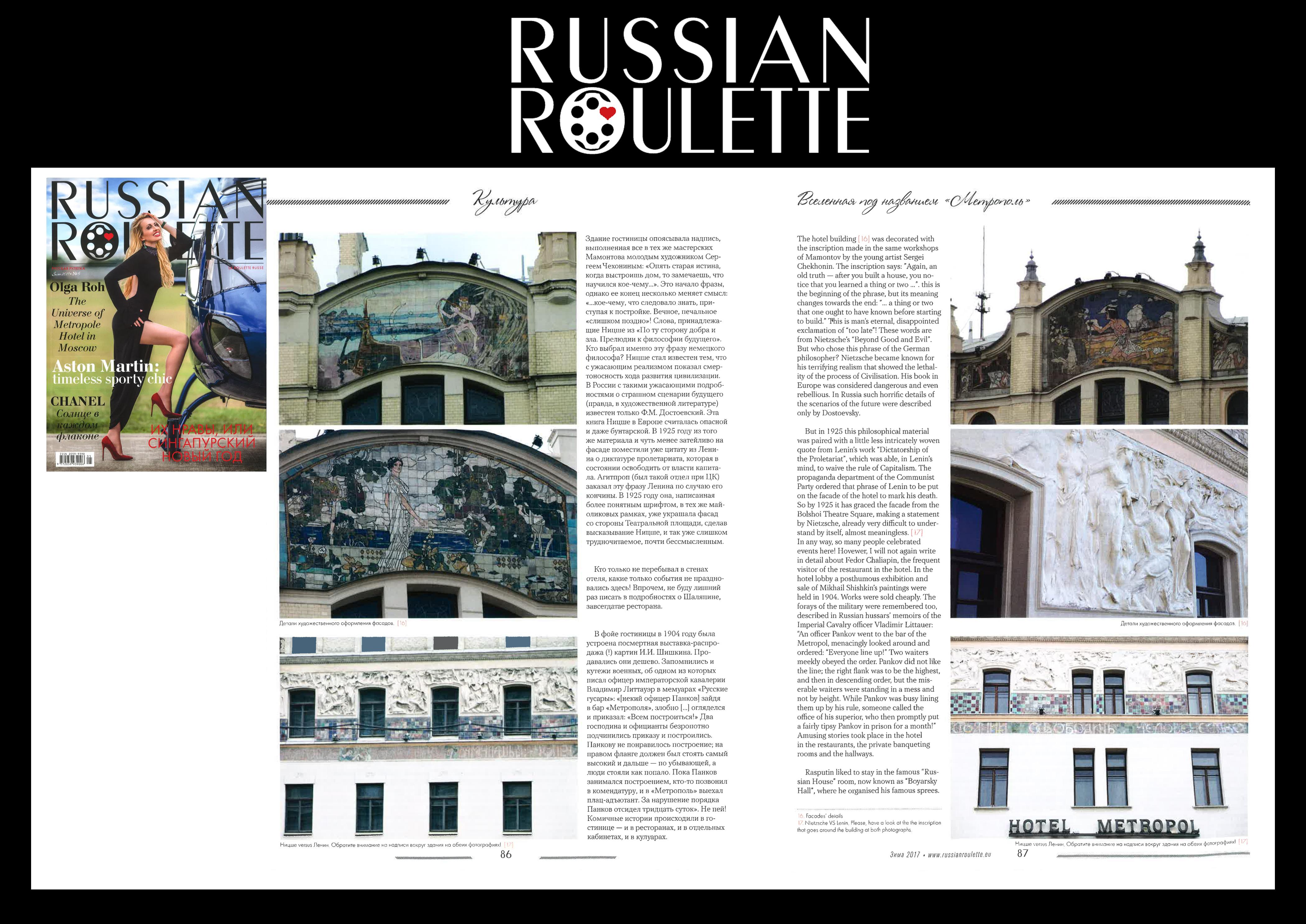 RUSSIAN ROULETTE METROPOLE 2-5