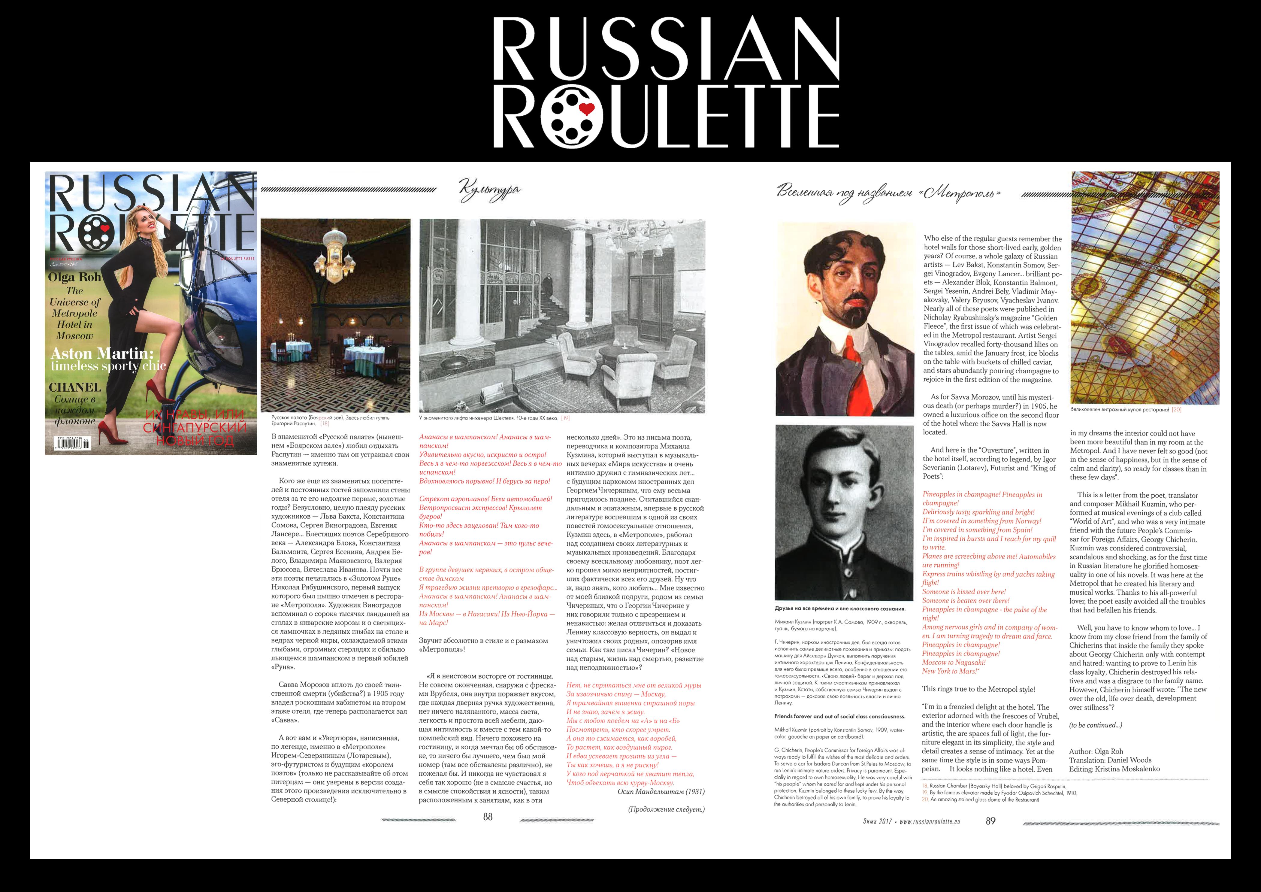 RUSSIAN ROULETTE METROPOLE 2-6