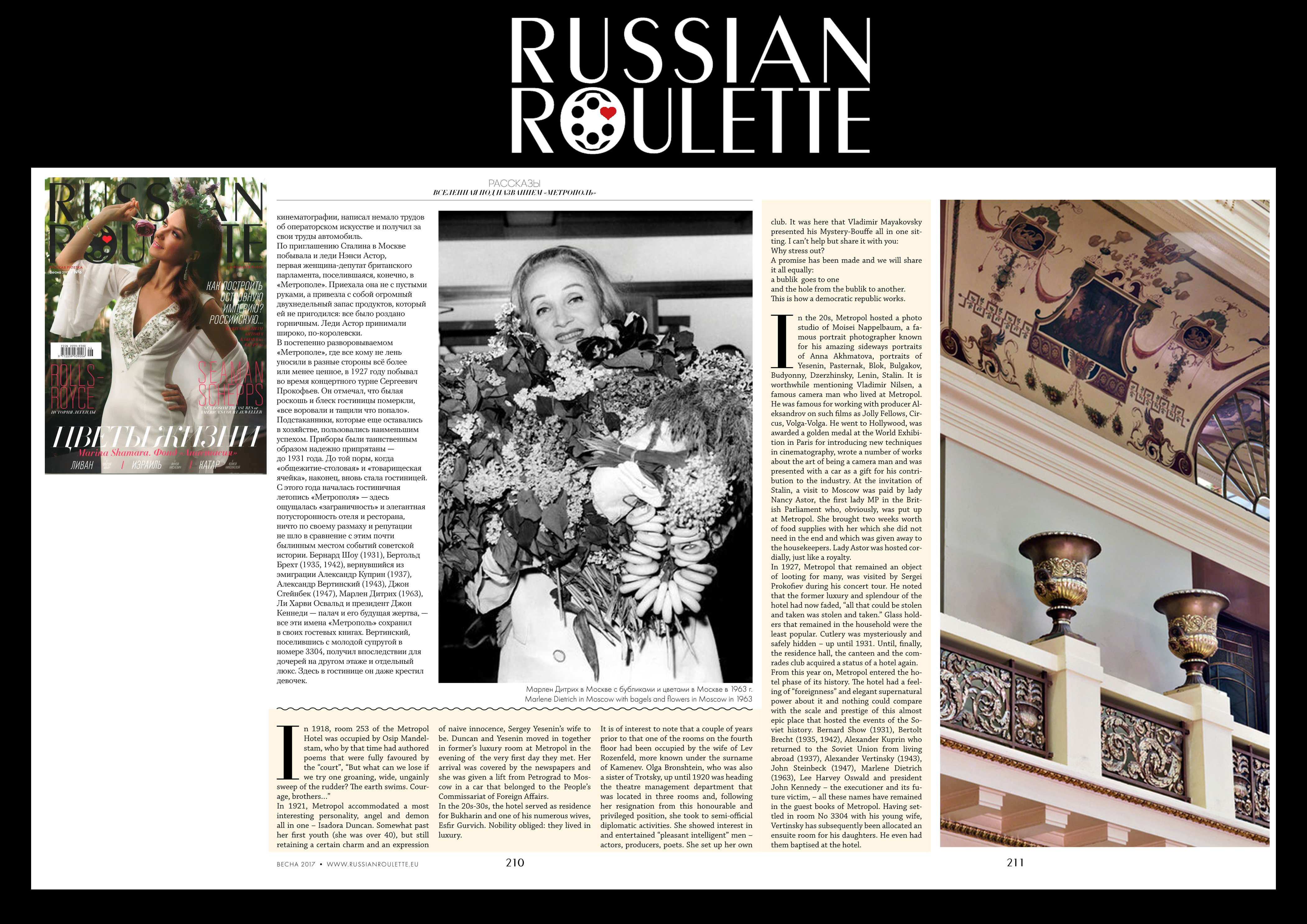 RUSSIAN ROULETTE METROPOLE 3-3