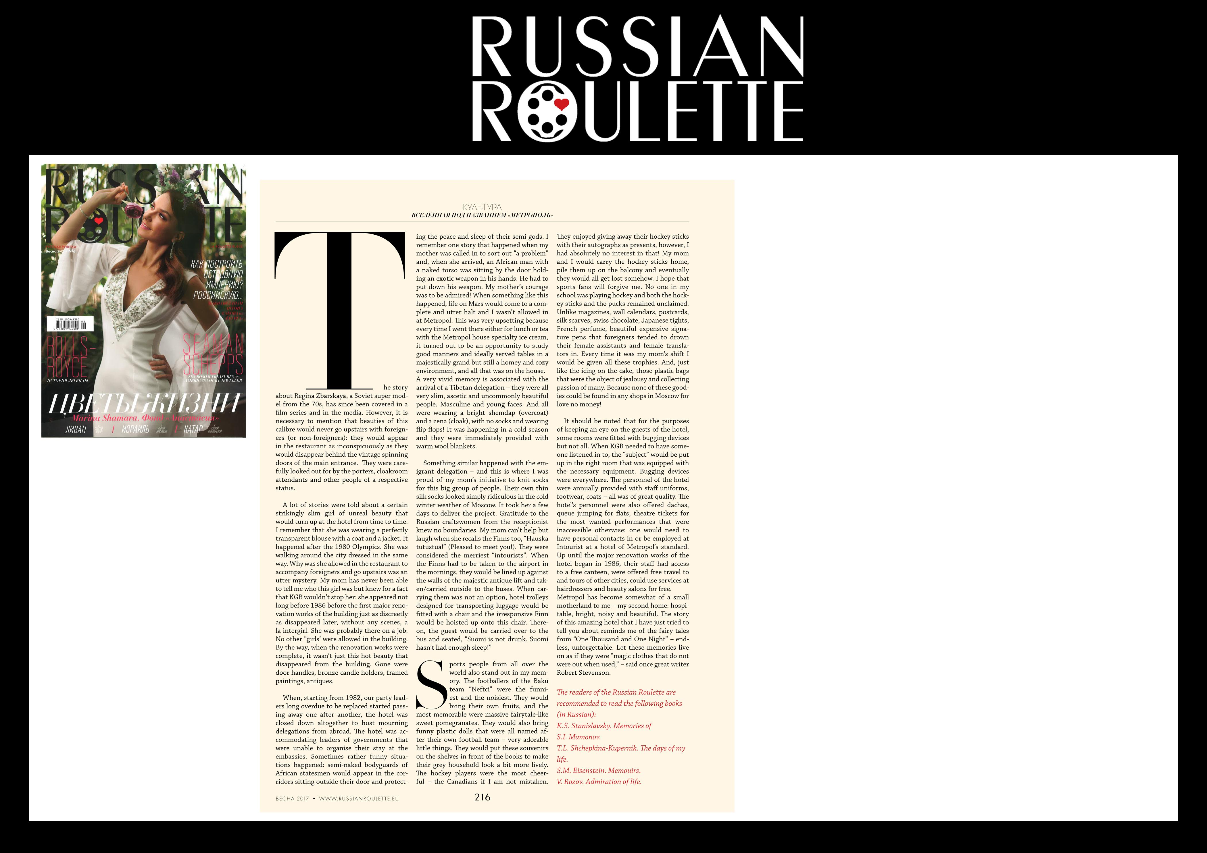 RUSSIAN ROULETTE METROPOLE 3-6