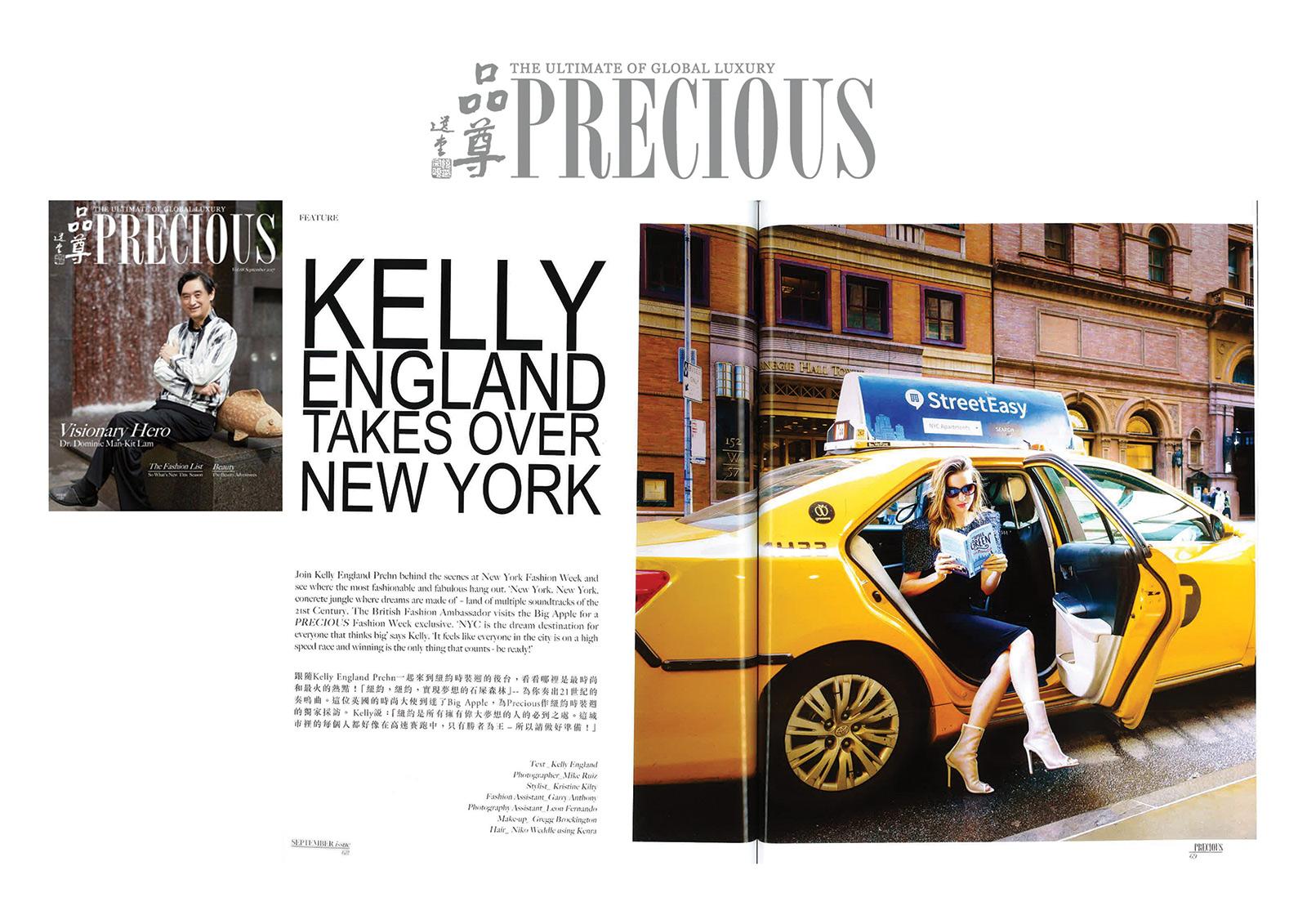 Precious-Magazine_Rohmir